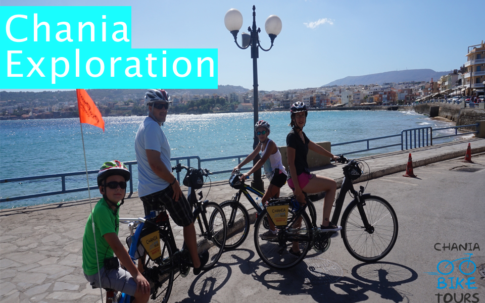 Chania Bike Tours - Chania Exploration