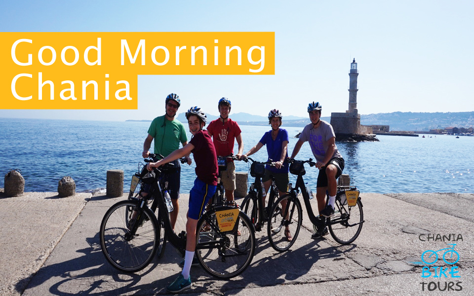 Chania Bike Tours - Good Morning Chania